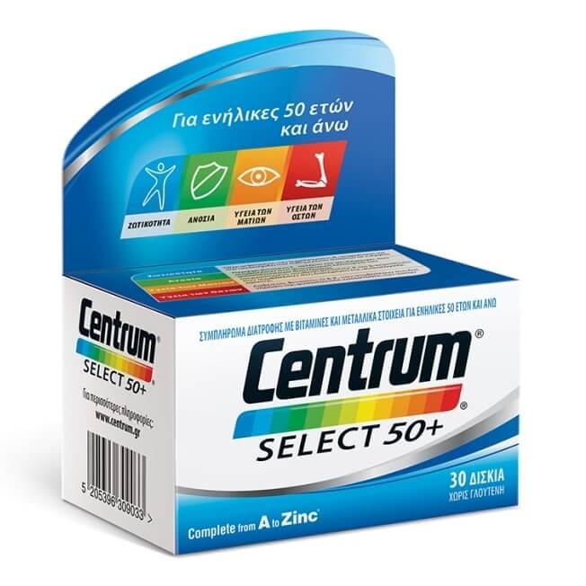 Centrum Select 50+ with lutein Συμπλήρωμα Διατροφής Με Ειδικά Ισορροπημένη Σύνθεση 30 Δισκία