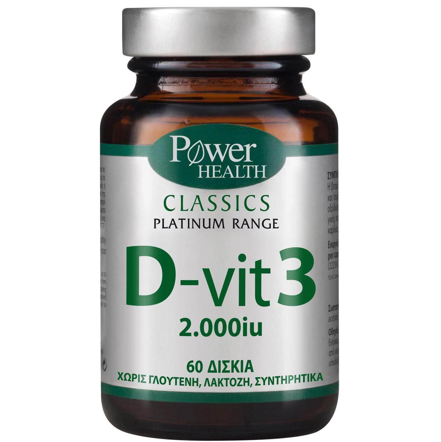 Power Health Platinum Classics Vitamin D3 2000iu 60 Δισκία
