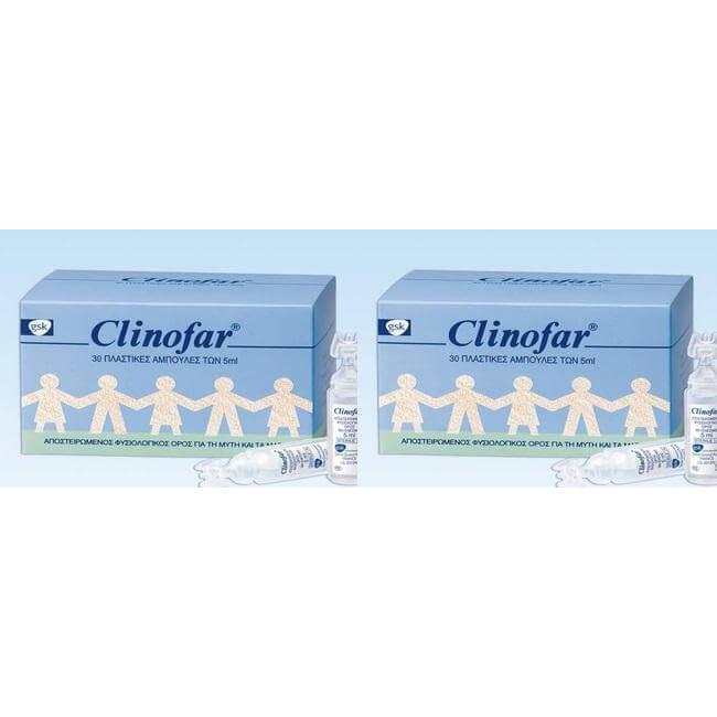 2 x Clinofar Αποστειρωμένος Φυσιολογικός Ορός Για Τη Μύτη & Τα Μάτια 30 x 5ml