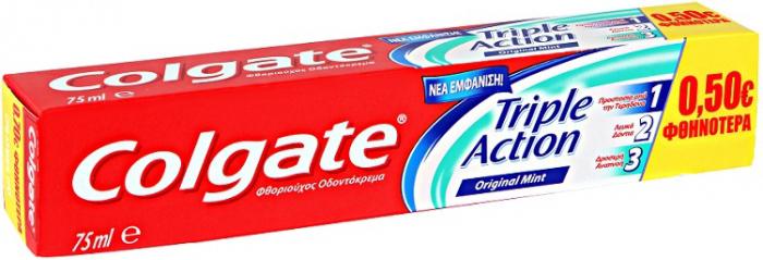 Colgate Triple Action Οδοντόκρεμα Προστασία από Τερηδόνα, Λεκέδες, Καταπολέμηση Δυσάρεστης Αναπνοή Προσφορά -0.50€75ml