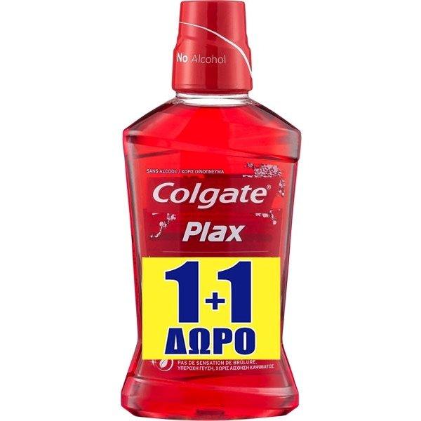 Colgate Plax Original Στοματικό Διάλυμα 1+1 Δώρο, 2 x 250ml