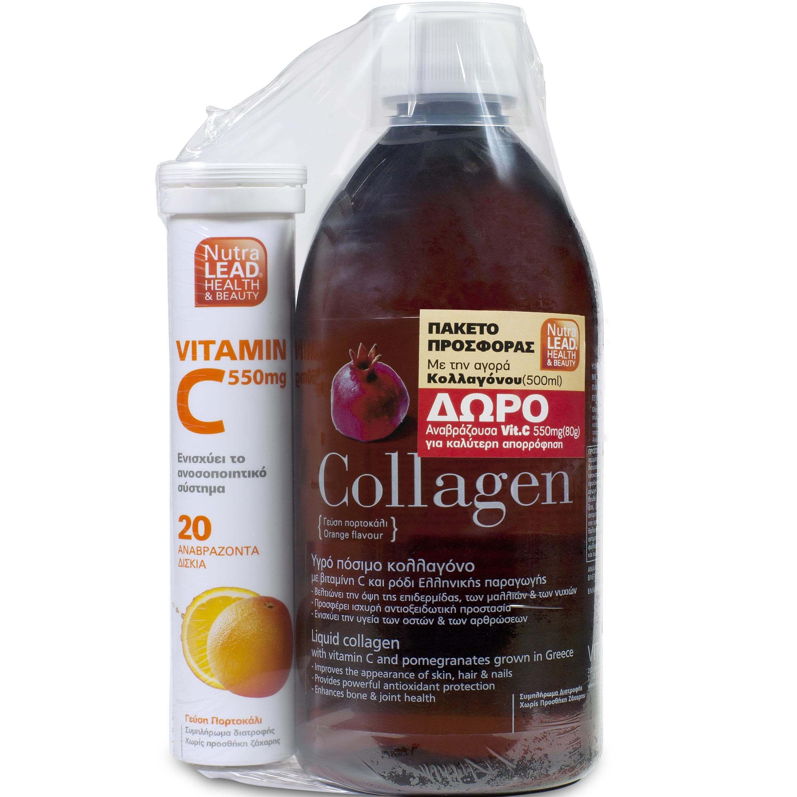 Nutralead Πόσιμο Κολλαγόνο (collagen) Με Ρόδι 500ml + ΔΩΡΟ Nutralead Vitamin C 550mg 20Αναβρ.Δισκία