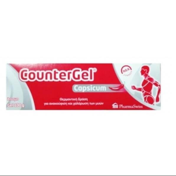 PharmaSwiss CounterGel Capsicum Gel Θερμαντικό Gel Άοσμο με Καψαϊκίνη 100 gr