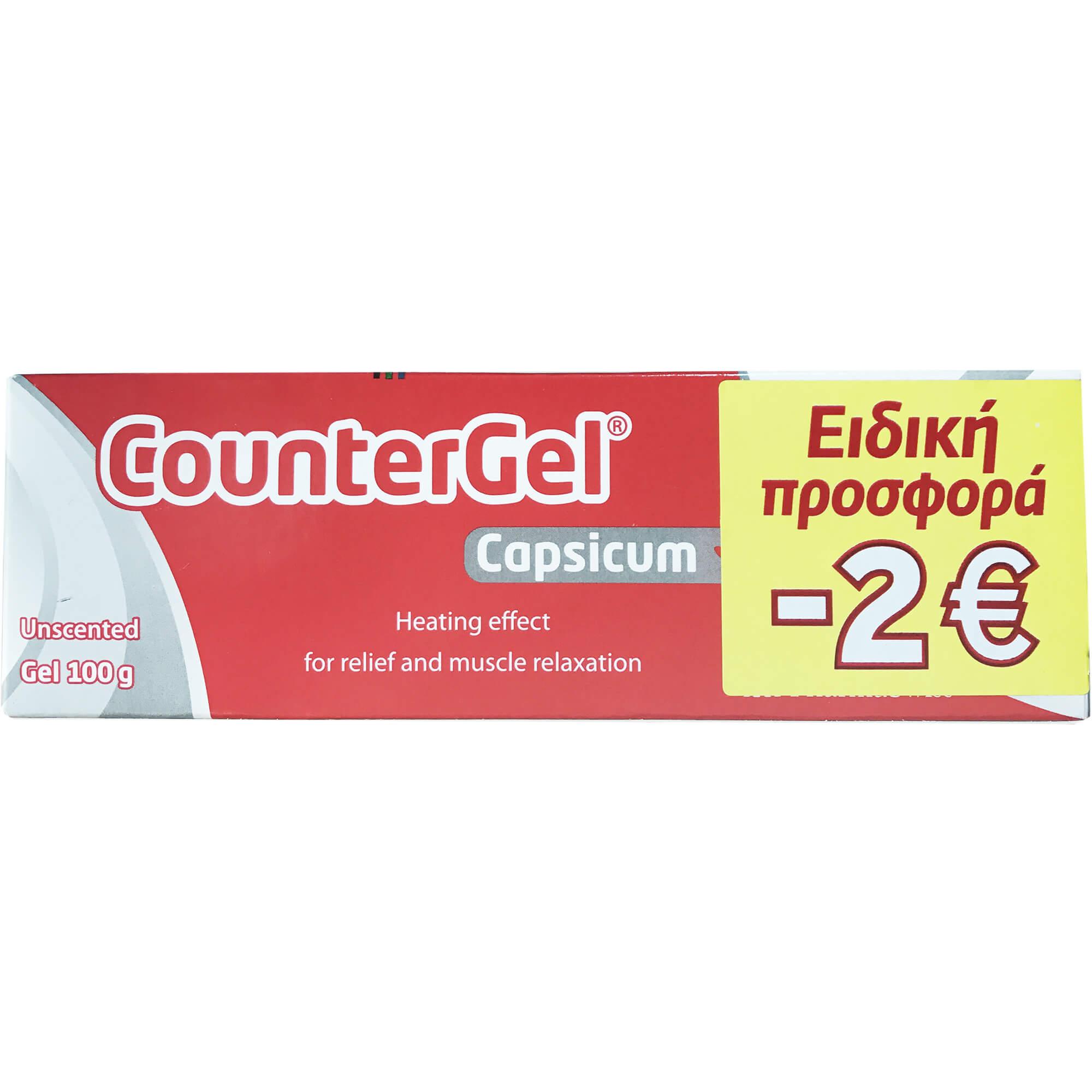 PharmaSwiss CounterGel Capsicum Θερμαντικό Gel Άοσμο με Καψαϊκίνη 100gr