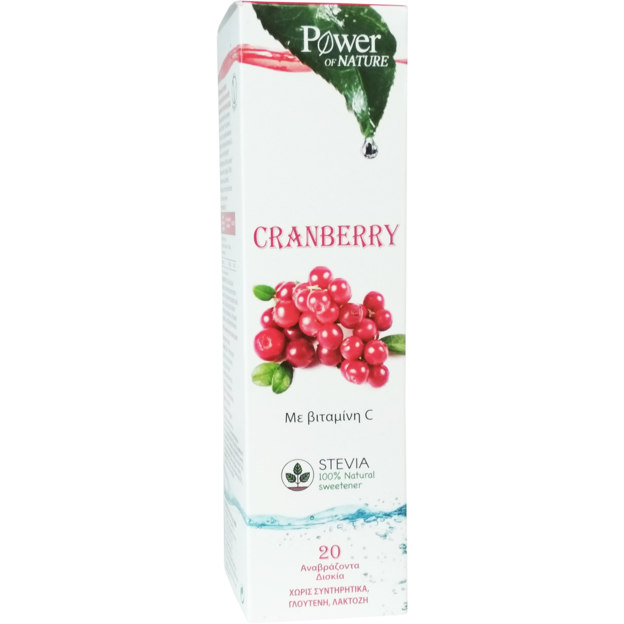 Power Health Power of Nature Cranberry Stevia 20 Effer. tabs,Συμπλήρωμα Διατροφής για την Καλή Υγεία του Ουροποιητικού