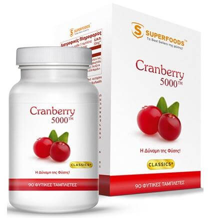 Superfoods Cranberry 5000™ 90 Κάψουλες
