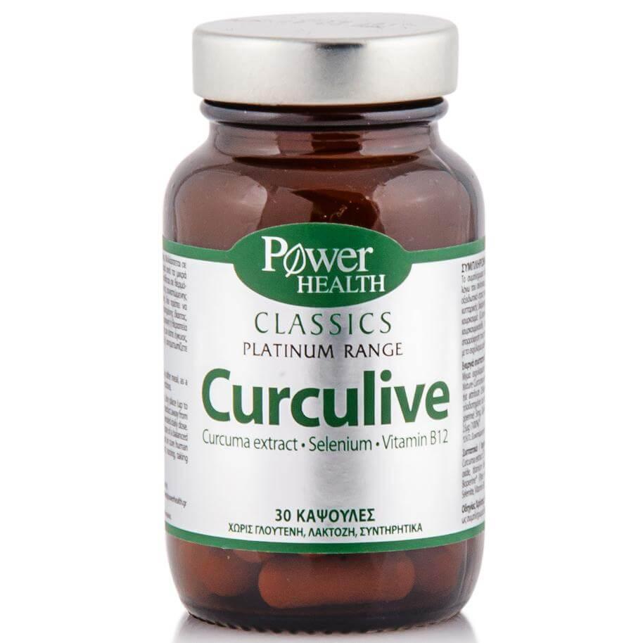 Power Health Classics Curculive Συμπλήρωμα Διατροφής Ιδανικό για Φλεγμονές του Γαστρεντερικού & Αυτοάνοσες Παθήσεις 30caps