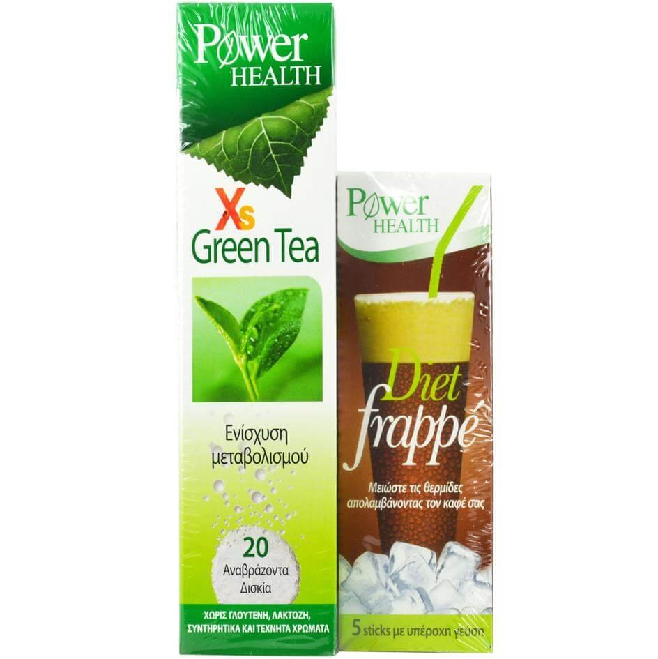 Power Health Πακέτο Προσφοράς Xs Green Tea 20 Αναβράζοντα Δισκία & ΔώροDiet Frappe 5 Sticks