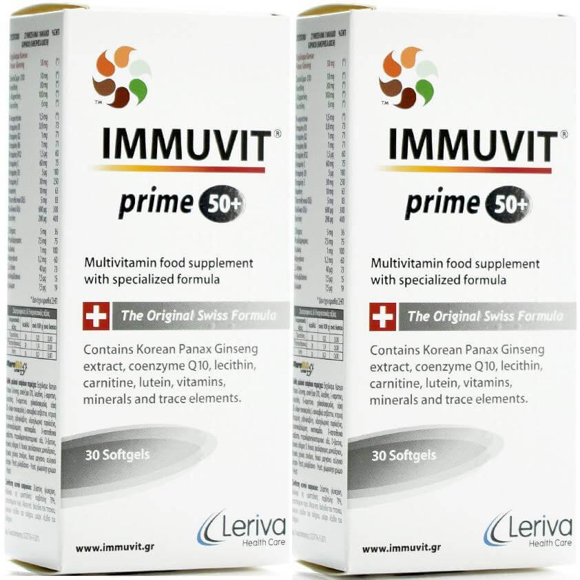 Immuvit Πακέτο Prime 50 + Πλήρες και Ισορροπημένο Συμπλήρωμα Διατροφής 1+1 2x30caps
