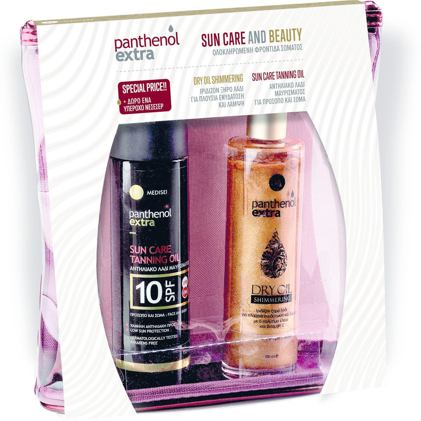Medisei Panthenol Extra Set Sun Care Tanning Oil Spf10 150ml & Panthenol Extra Dry Oil Shimmering 100ml & Νεσεσερ