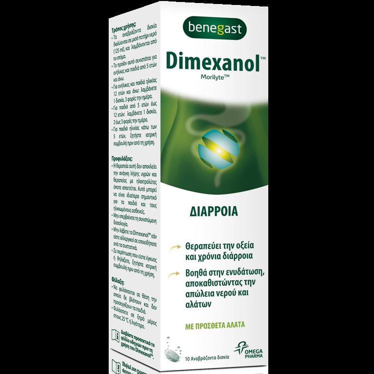Benegast Dimexanol Σκεύασμα Για Την Αντιμετώπιση Της Οξείας Και Χρόνιας Διάρροιας 10 Αναβρ.Δισκία