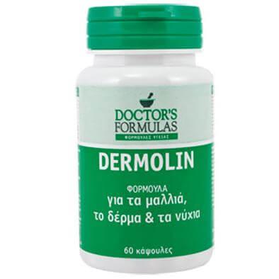 Doctors Formulas Dermolin Για την Υγεία του Δέρματος, των Μαλλιών και των Νυχιών 60caps