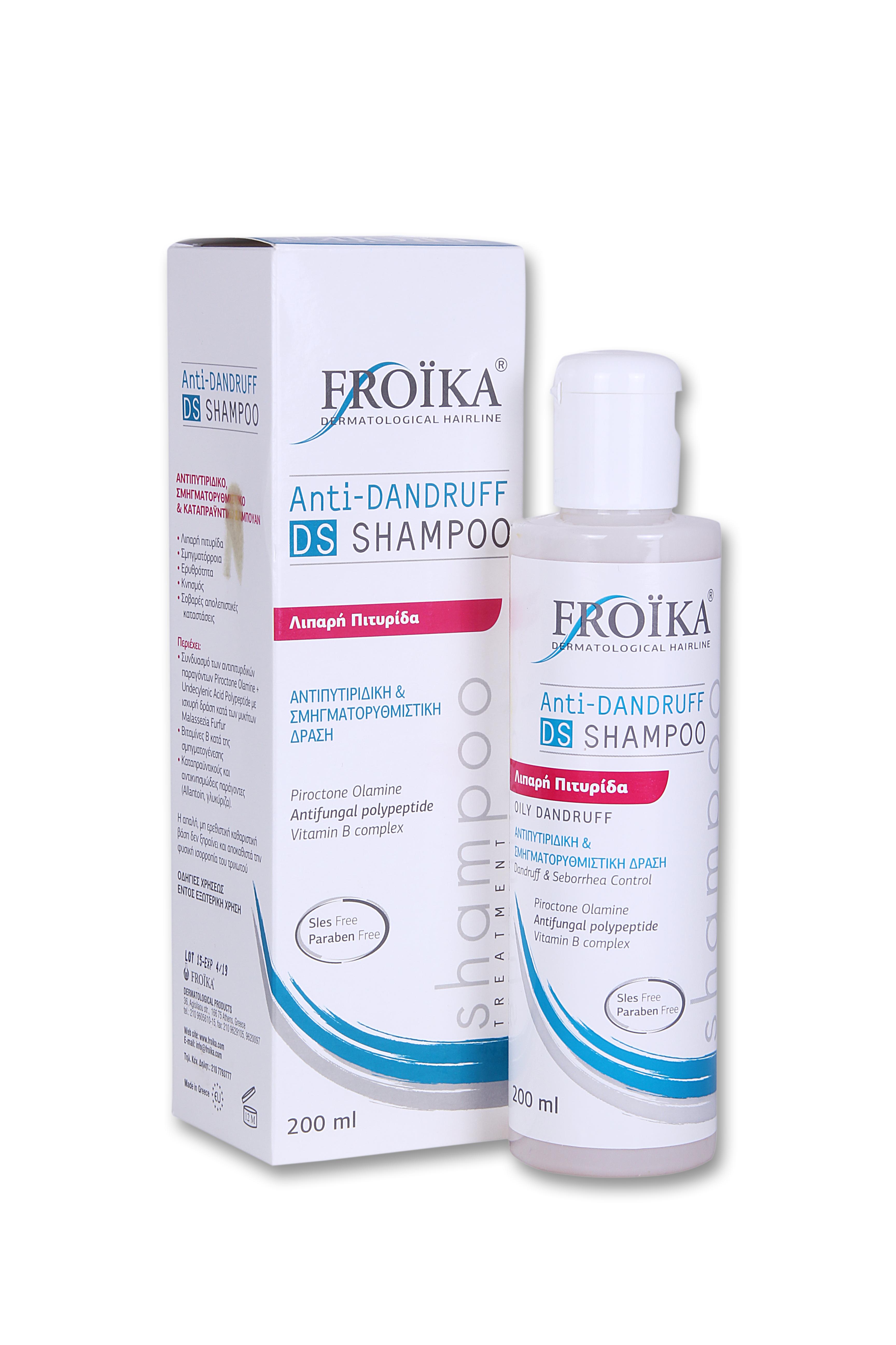 Froika Anti Dandruff Ds Shampoo Πεπτιδιακό Σαμπουάν Κατά Της Λιπαρής Πιτυρίδας και της Σμηγματόροιας 200ml