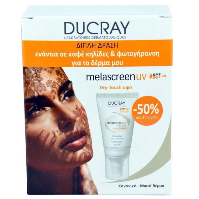 Ducray Melascreen Photoprotection Cream Spf50+ ΠΡΟΣΦΟΡΑ -50% το 2ο ΠΡΟΪΟΝ Αντηλιακή Κρέμα Προσώπου για Δυσχρωμίες 2x40ml – Ξηρές