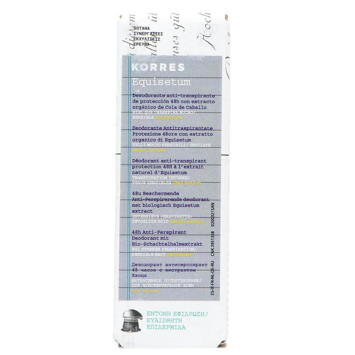 Korres Αποσμητικό Αντιιδρωτικό Χωρίς Άρωμα 48ωρης Προστασίας με Βιολογικό Εκχύλισμα Equisetum για Έντονη Εφίδρωση 30ml