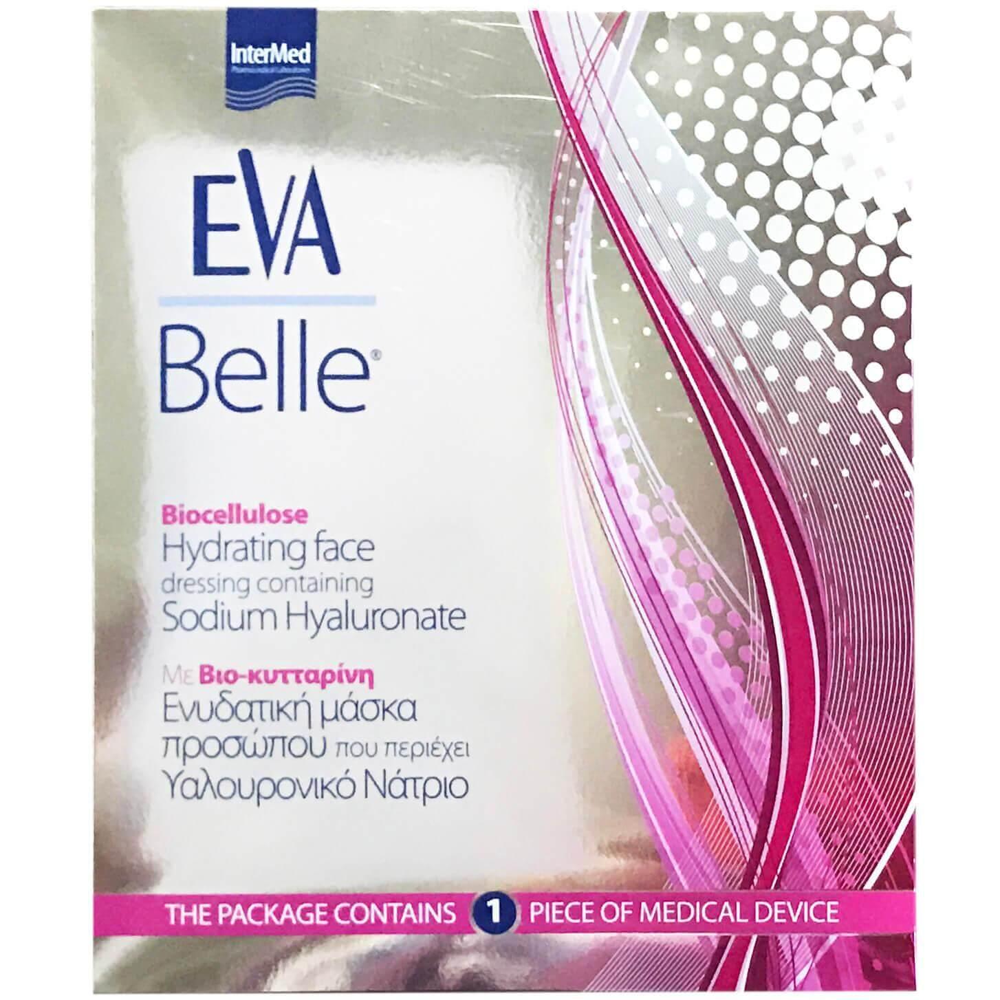 Eva Belle Hydrating Face Ενυδατική Μάσκα Προσώπου με Υαλουρονικό Νάτριο 1 Τεμάχιο