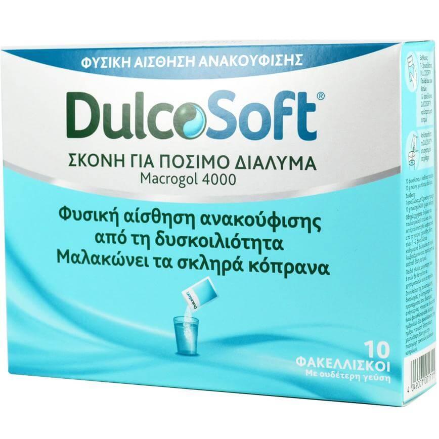 Dulcosoft Σκόνη για Πόσιμο Διάλυμα Ανακούφιση από τη Δυσκοιλιότητα 10sachets