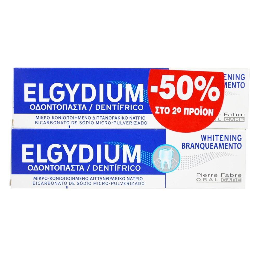Elgydium Whitening Λευκαντική Οδοντόκρεμα Προσφορά -50% στο 2ο Προιόν 2 x 100ml