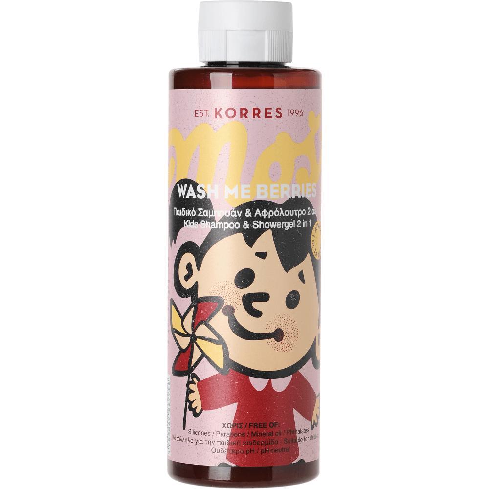 Korres Wash Me Berries Girls Παιδικό Σαμπουάν & Αφρόλουτρο 2 σε 1 με Άρωμα Βατόμουρο 250ml