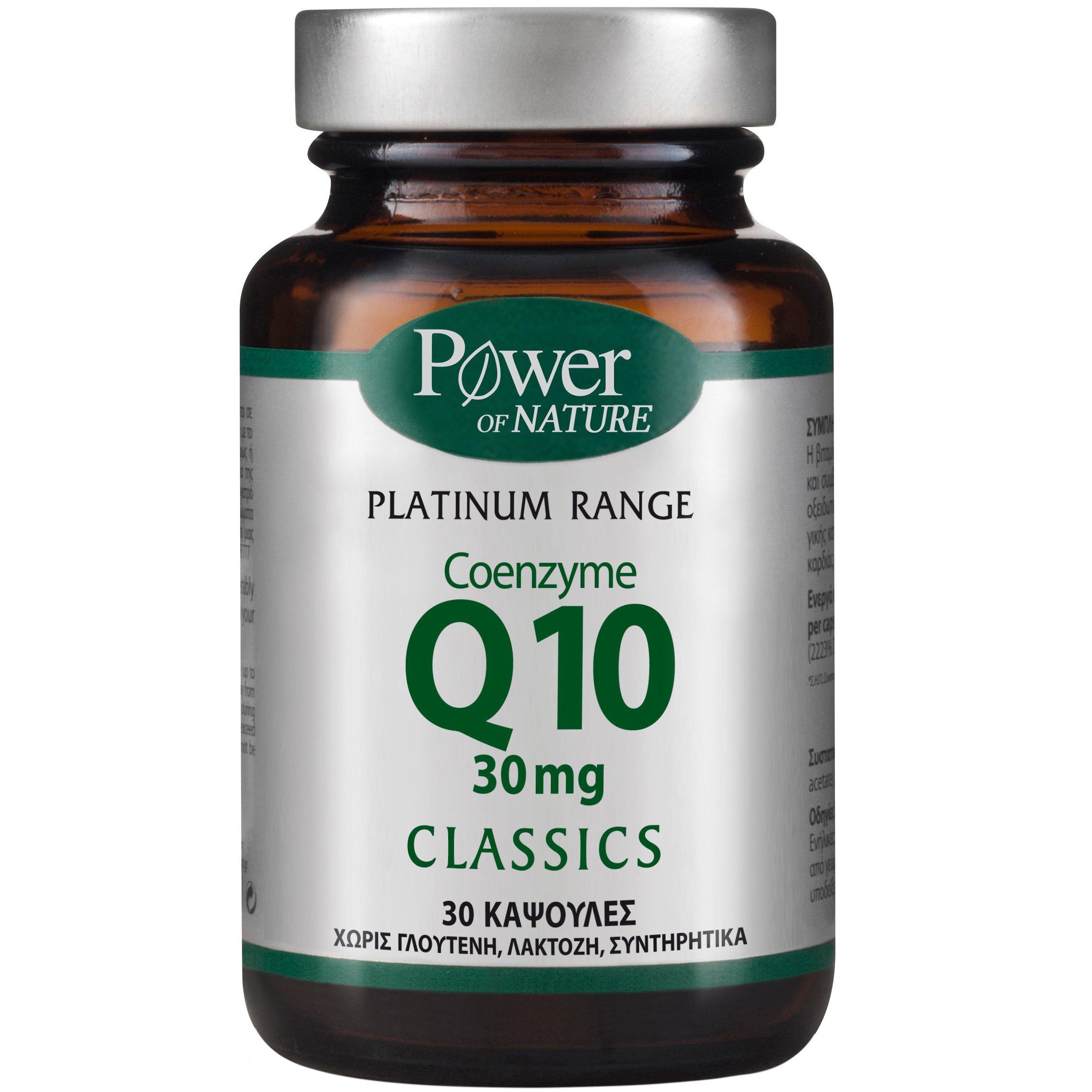 Power Health Platinum Range Coenzyme Q10 30mg Συμπλήρωμα Διατροφής για την Παραγωγή Ενέργειας 30caps