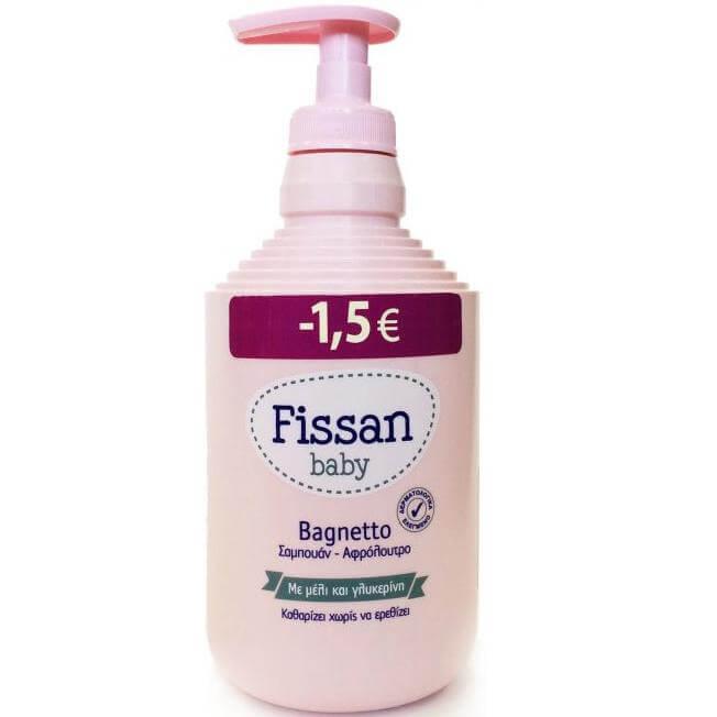 Fissan Baby Bagnetto Σαμπουάν & Αφρόλουτρο με Μέλι & Γλυκερίνη 500ml Προσφορά -1,50€