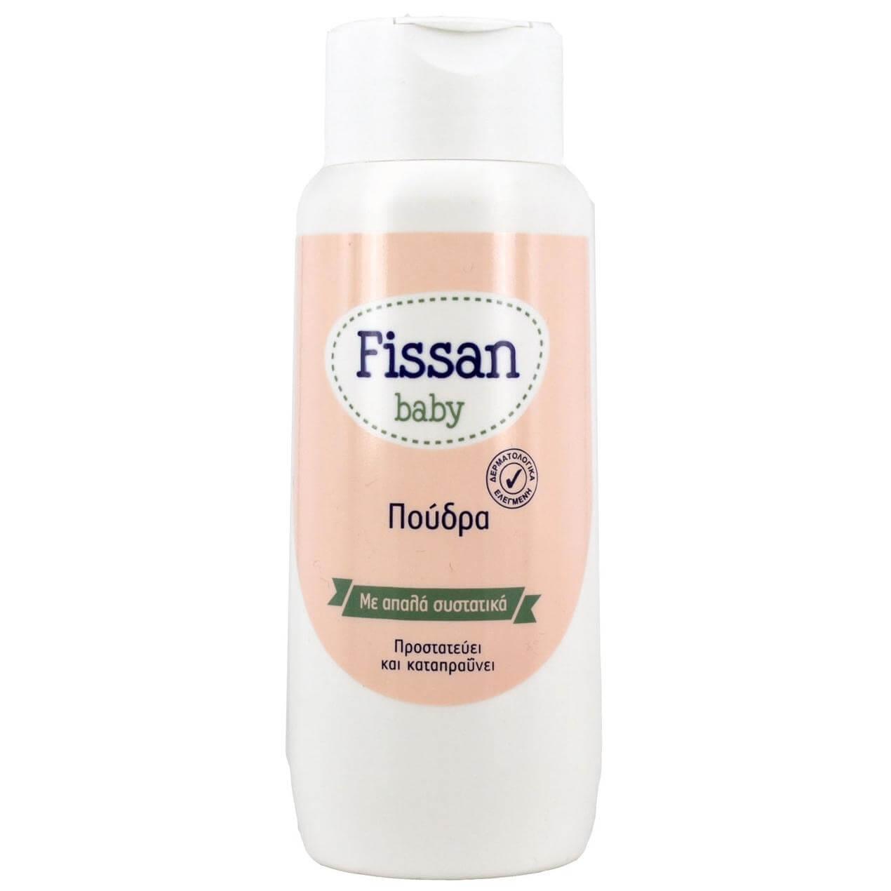 Fissan Baby Πούδρα Προστατεύει και Καταπραϋνει Αποτελεσματικά το Δέρμα από Ερεθισμούς 100gr