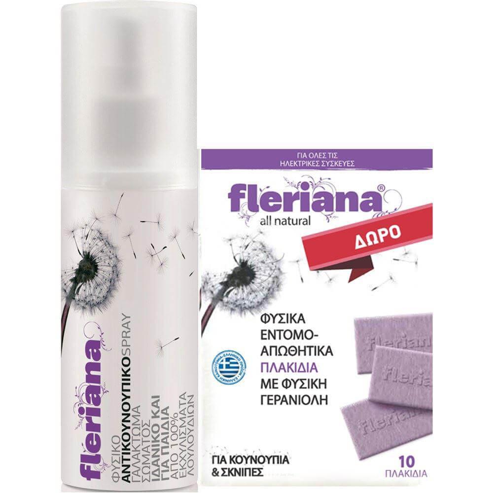 Power Health Πακέτο Προσφοράς Fleriana Spray Γαλάκτωμα Σώματος 100ml + Δώρο Εντομοαπωθητικά Πλακίδια με Φυσική Γερανιόλη 10Τμχ