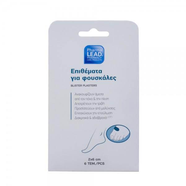 Pharmalead Υδροκολλοειδή Επιθέματα για φουσκάλες 2X6 6τεμάχια