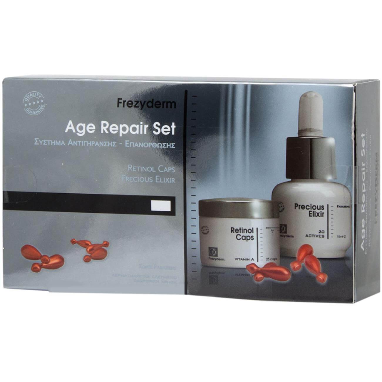 Frezyderm AgeRepair Set Σύστημα Αντιγήρανσης & Επανόρθωσης της Επιδερμίδας 15ml ομορφιά   αντιγήρανση και σύσφιξη προσώπου   serum αντιγήρανσης προσώπου