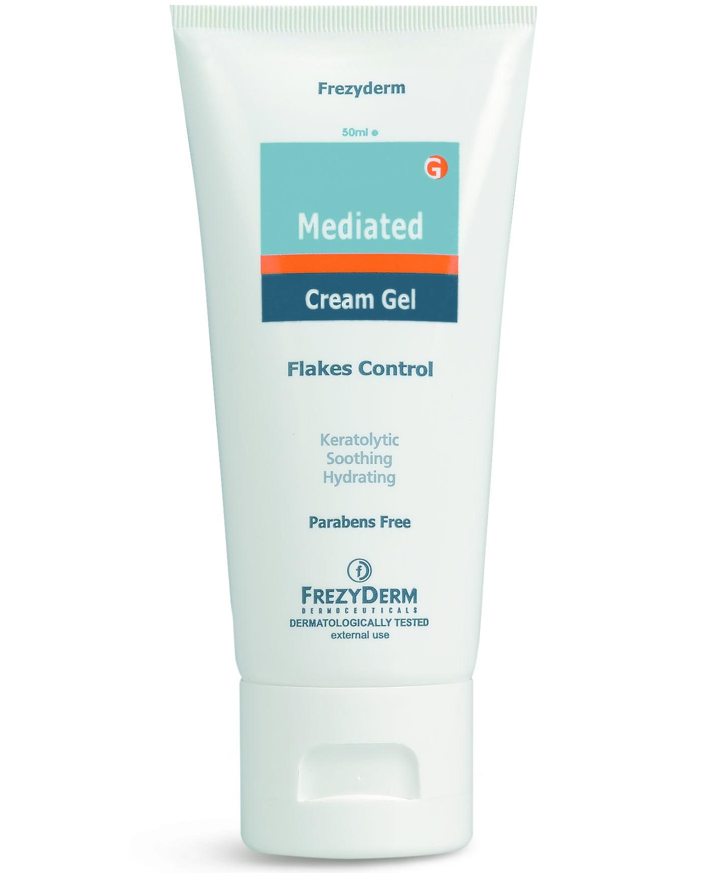 Frezyderm Mediated Cream-GelΤζελ Ενυδάτωσης & Κερατόλυσης Αφαιρεί τα Λέπια 50ml