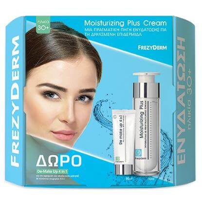 Frezyderm Set Moisturizing Plus Cream 30+ 50ml & Δώρο De-Make Up 4 in 1 για την Αφαίρεση & του Αδιάβροχου Μακιγιάζ 80ml