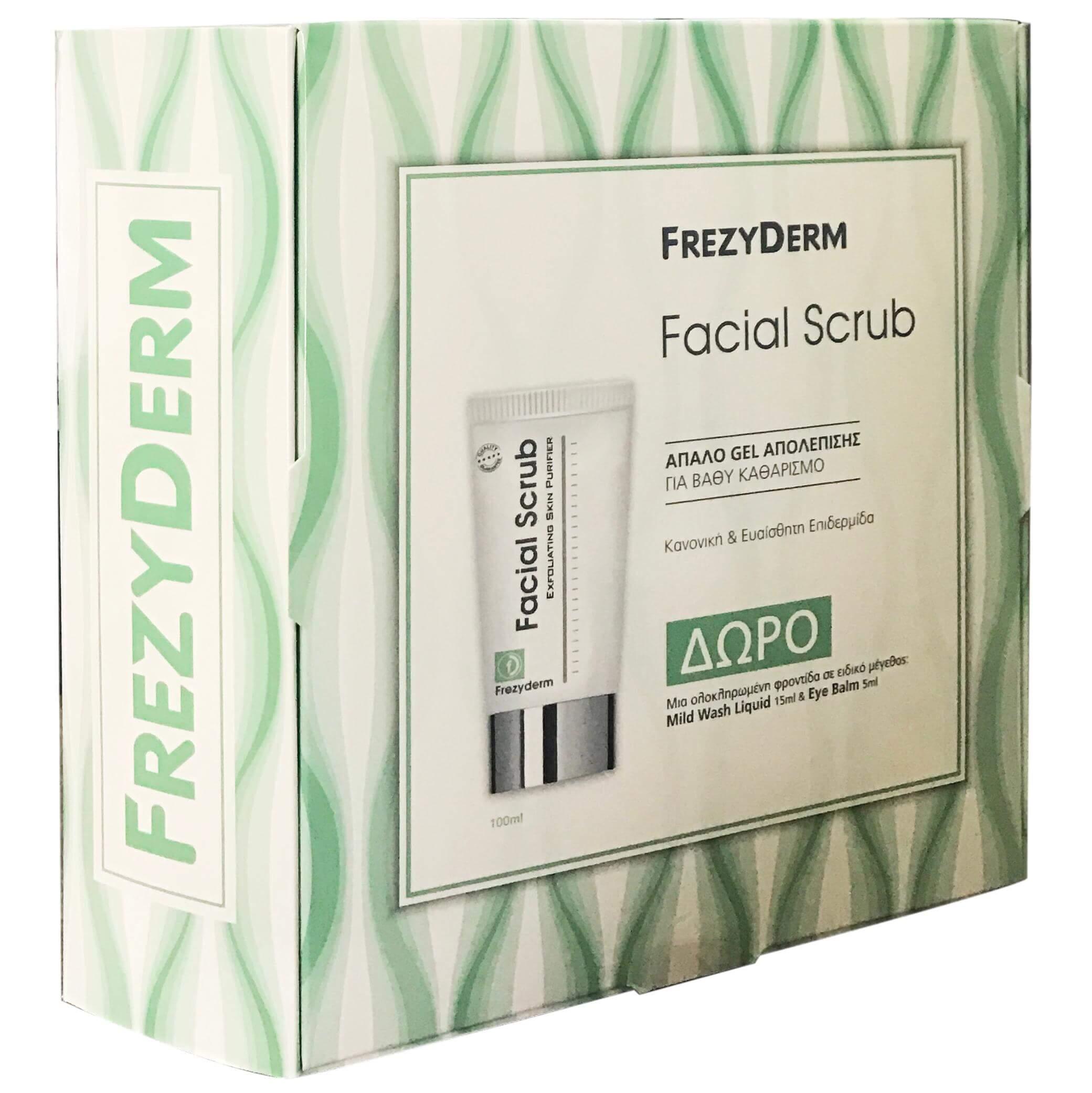 Frezyderm Πακέτο Προσφοράς Facial Scrub Gel Απολέπισης Προσώπου 100ml & Δώρο Mild Wash Liquid 15ml & Eye Balm 5ml