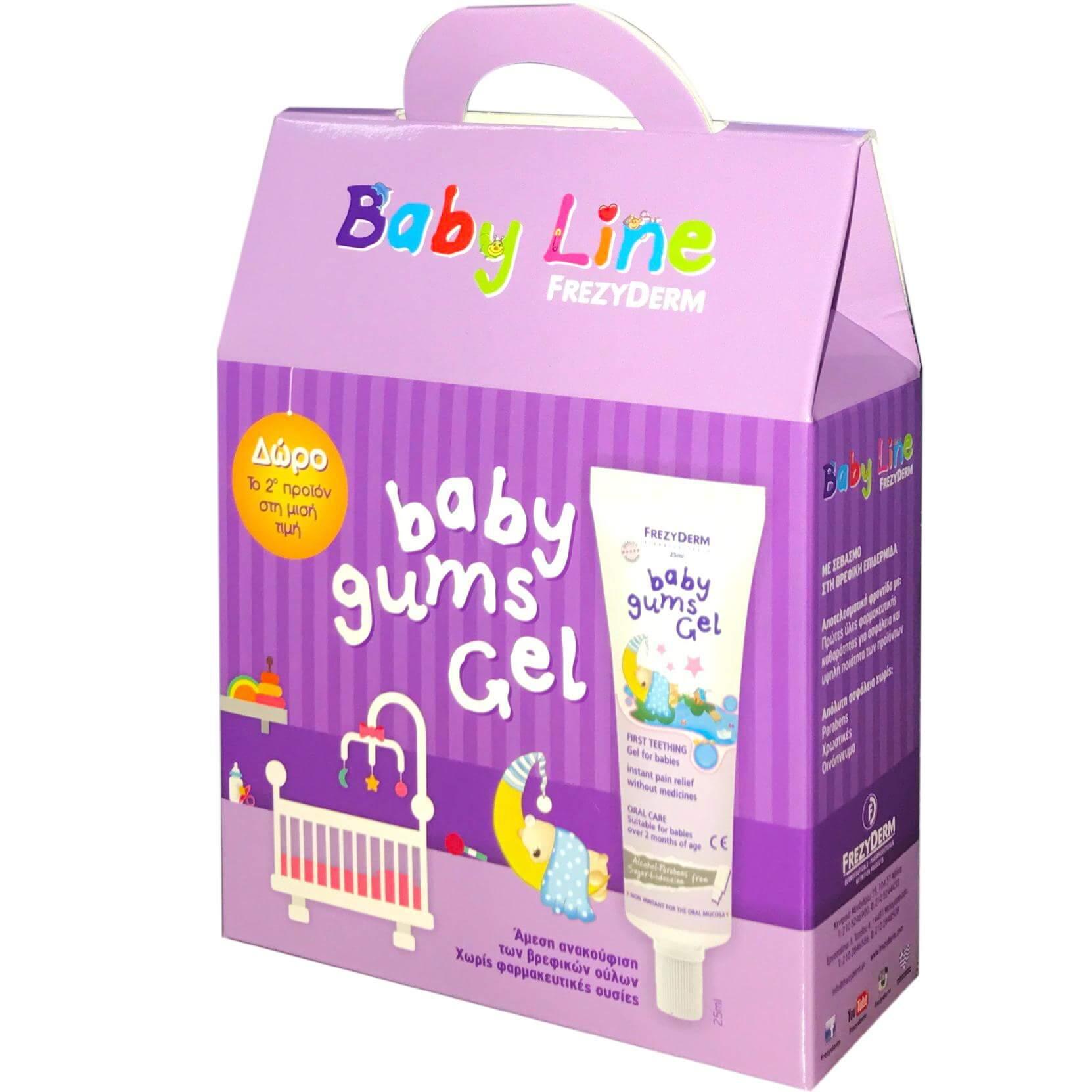 Frezyderm Πακέτο Προσφοράς Baby Gums Gel για Άμεση Ανακούφιση των ΒρεφικώνΟύλων& Δώρο το 2°Προϊόν στη Μισή Τιμή 2x25ml
