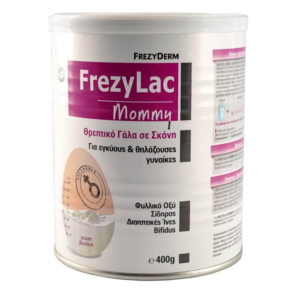 Frezyderm Frezylac Mommy Γάλα Για Εγκυους & Θηλάζουσες Γυναίκες 400gr