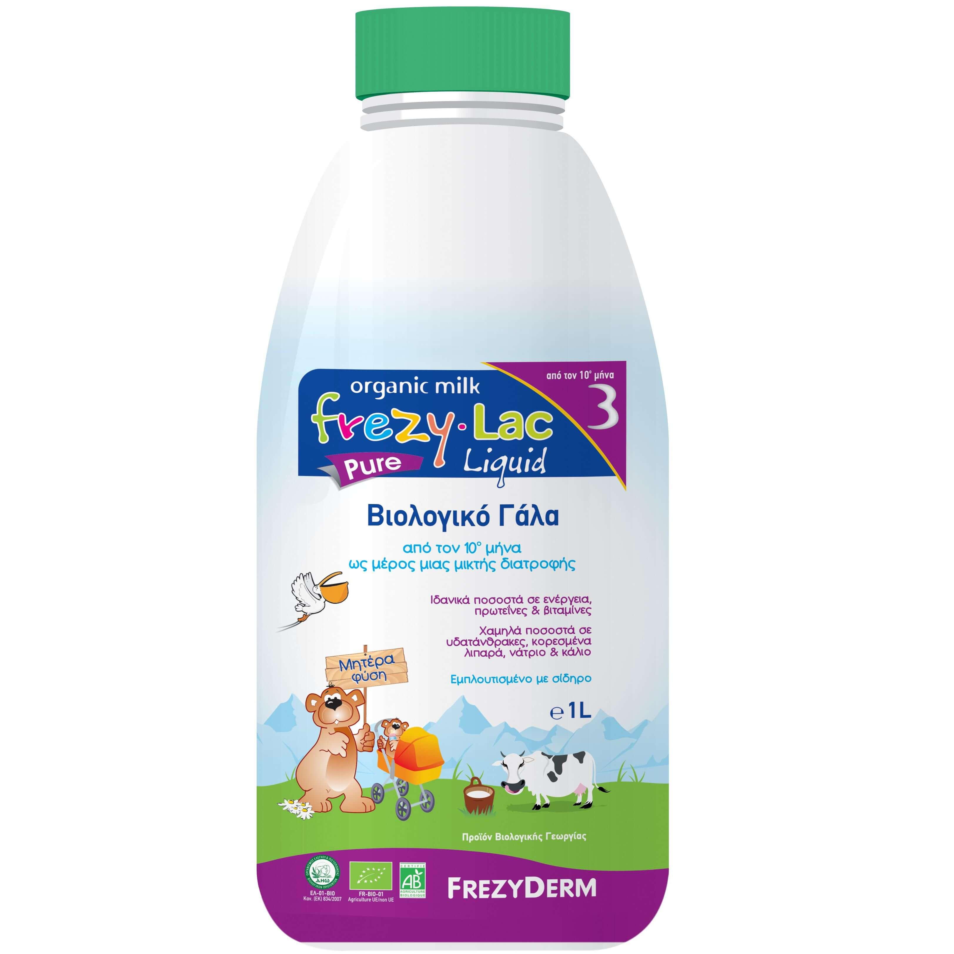 Frezyderm Frezylac Pure 3 Liquid για Νήπια Έως 3 Ετών 1Lt