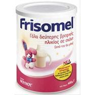 Nounou Frisomel Γάλα Δεύτερης Βρεφικής Ηλικίας 400gr
