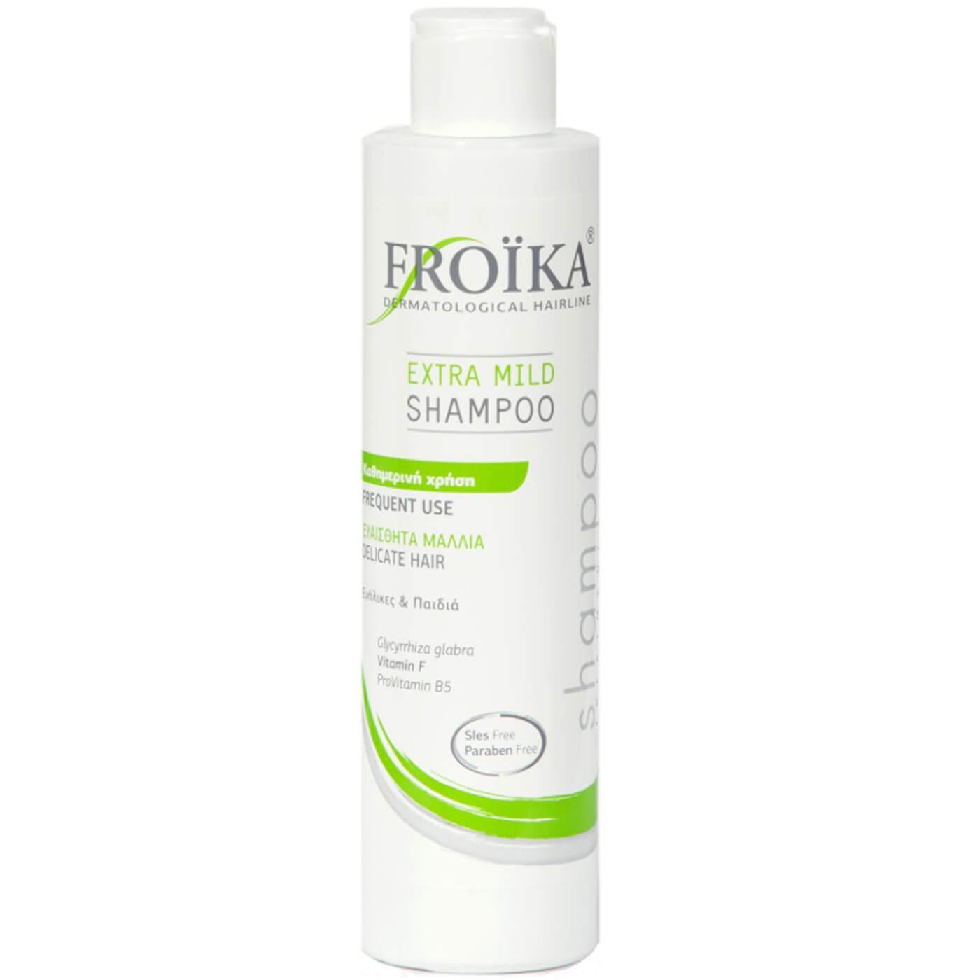 Froika Extra Mild Shampoo Απαλό, μη Ερεθιστικό Σαμπουάν, Ειδικά Σχεδιασμένο για Ευαίσθητα Μαλλιά & Συχνή Χρήση 200ml