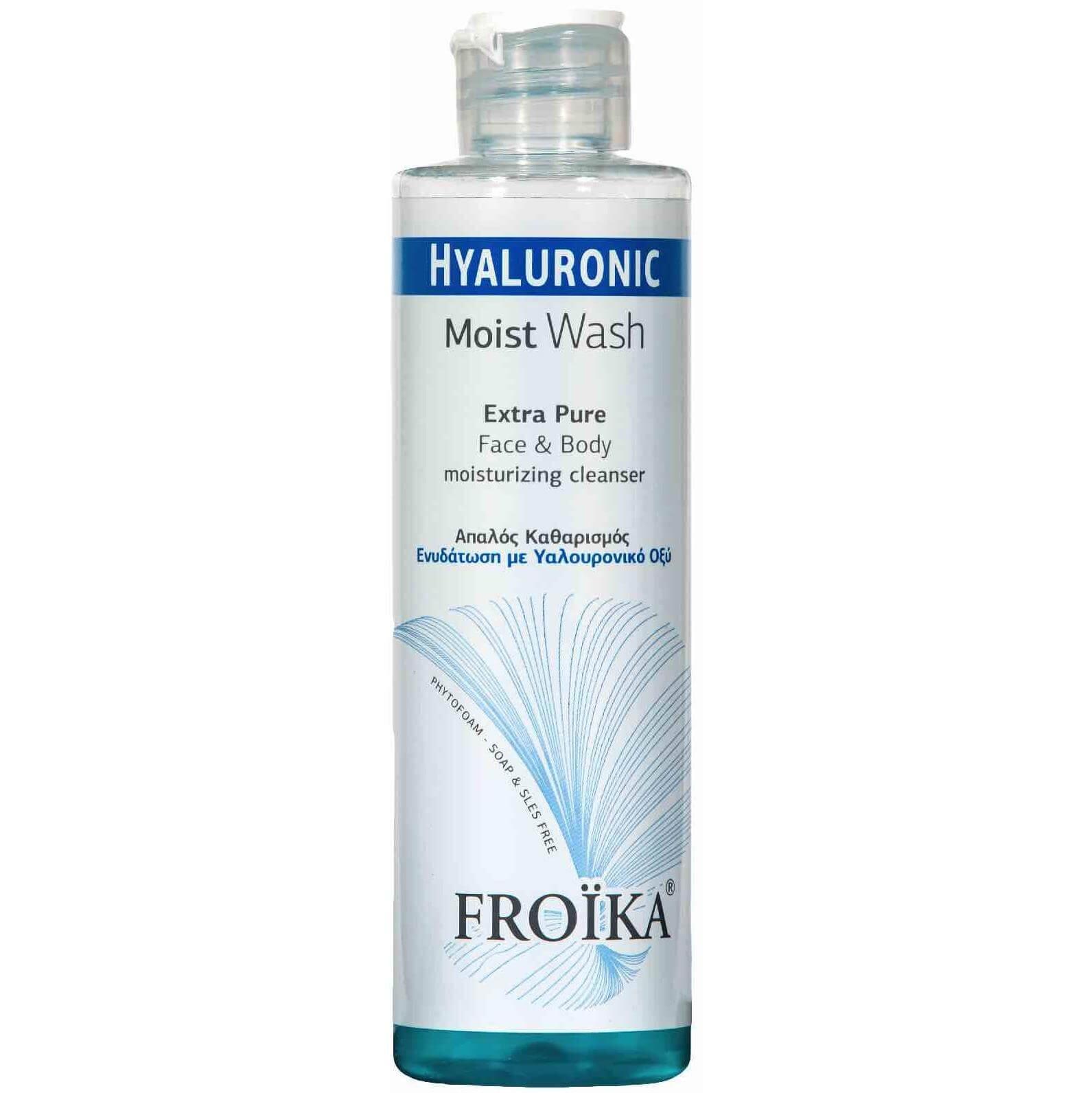 Froika Hyaluronic Moist Wash Απαλός Καθαρισμός & Ενυδάτωση Προσώπου & Σώματος με Υαλουρονικό Οξύ 200ml