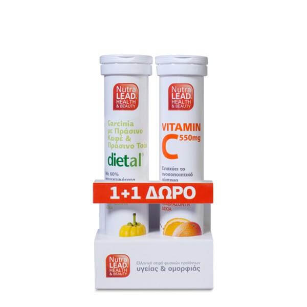 Nutralead Dietal Garcinia with Green Coffee & Green Tea 20 αναβ. + Δώρο Vitamin C 550mg 20 αναβ.