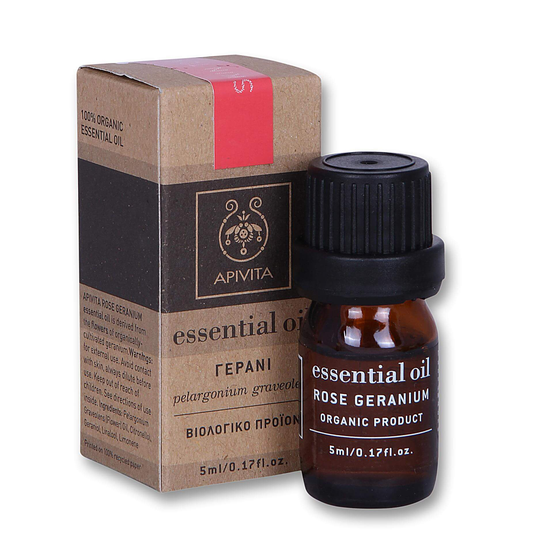 Apivita Essential Oil Γεράνι 5ml