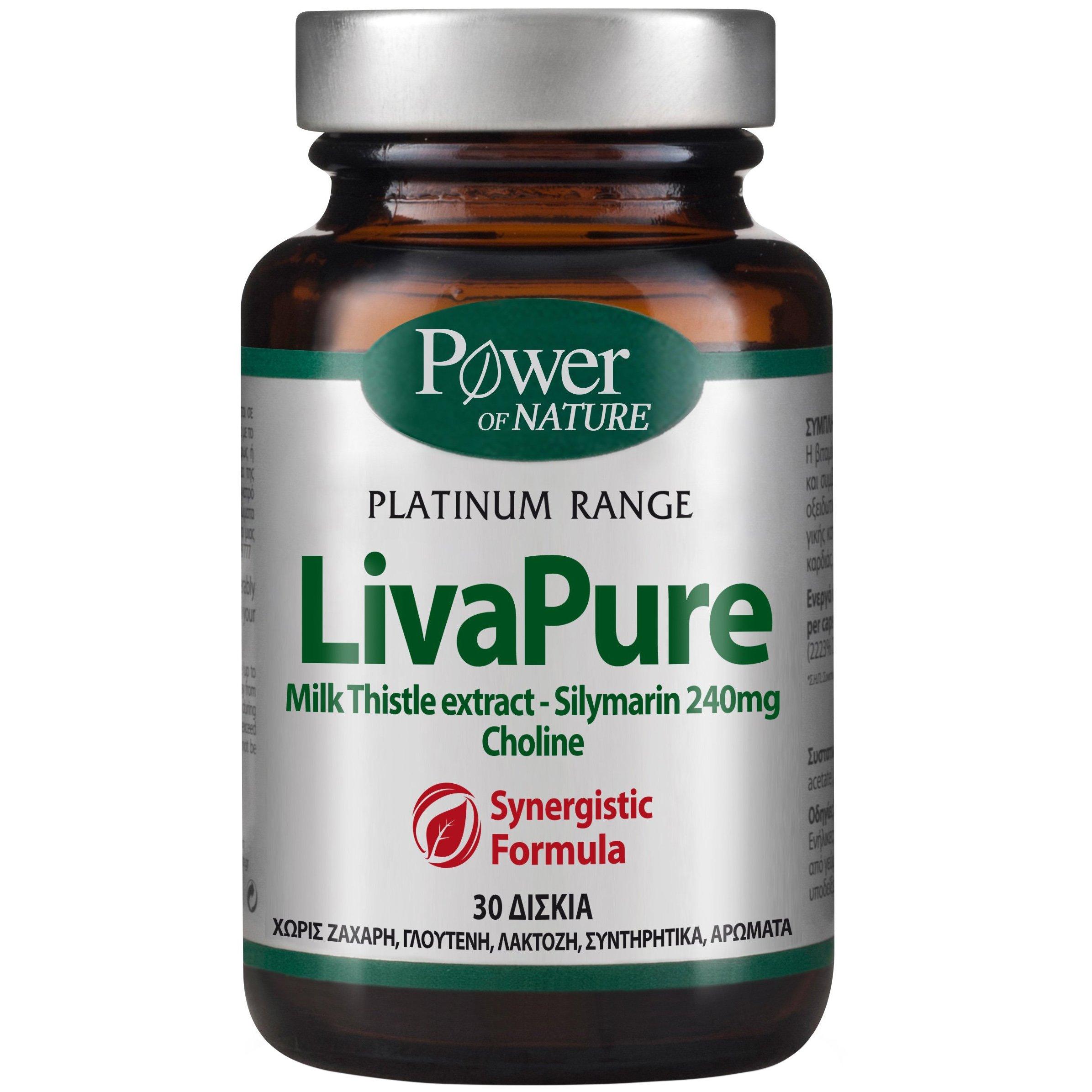 Power Health Platinum Range LivaPure Συμπλήρωμα Διατροφής για Αποτοξίνωση και Καλή Υγεία του Ήπατος 30tabs