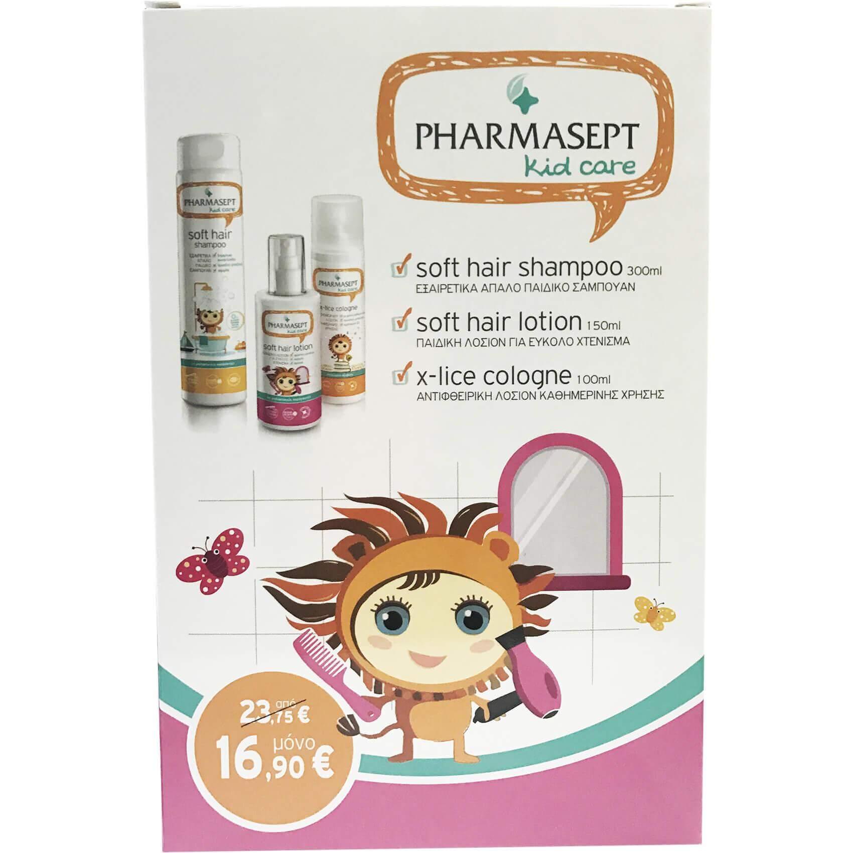 Pharmasept Promo Pack Girl Kid Care Soft Hair Shampoo 300ml & X-Lice Cologne 100ml & Soft Hair Lotion 150ml