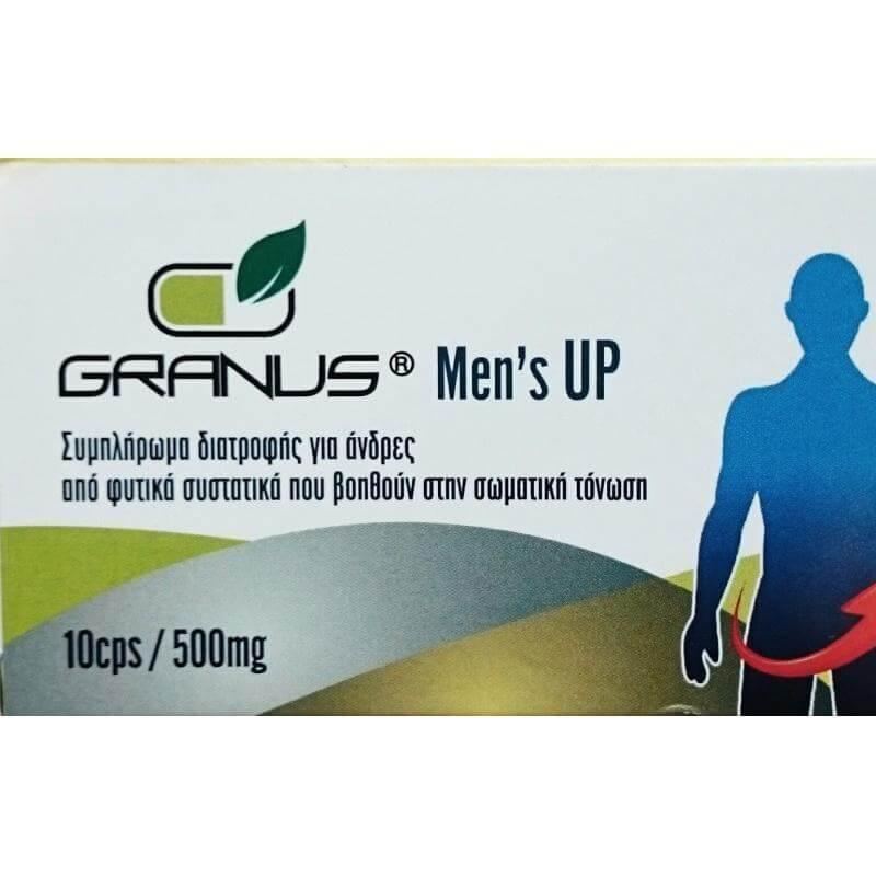 Granus Mens Up Φυτικό Ανδρικό Τονωτικό 500mg 10 Κάψουλες