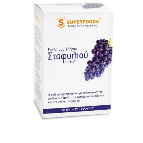 Superfoods Εκχύλισμα Σπόρων Σταφυλιού EUBIAS Super-Φυσική Δράση Ρισβερατρόλης Και Ανθοκυανιδών 50caps + ΔΩΡΟ βιταμίνη
