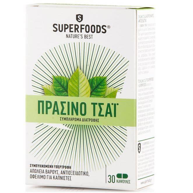 Superfoods Green Tea Συμπλήρωμα Διατροφήςγια Απώλεια Βάρους & ΑντιοξείδωσηΩφέλιμο για Καπνιστές 30caps