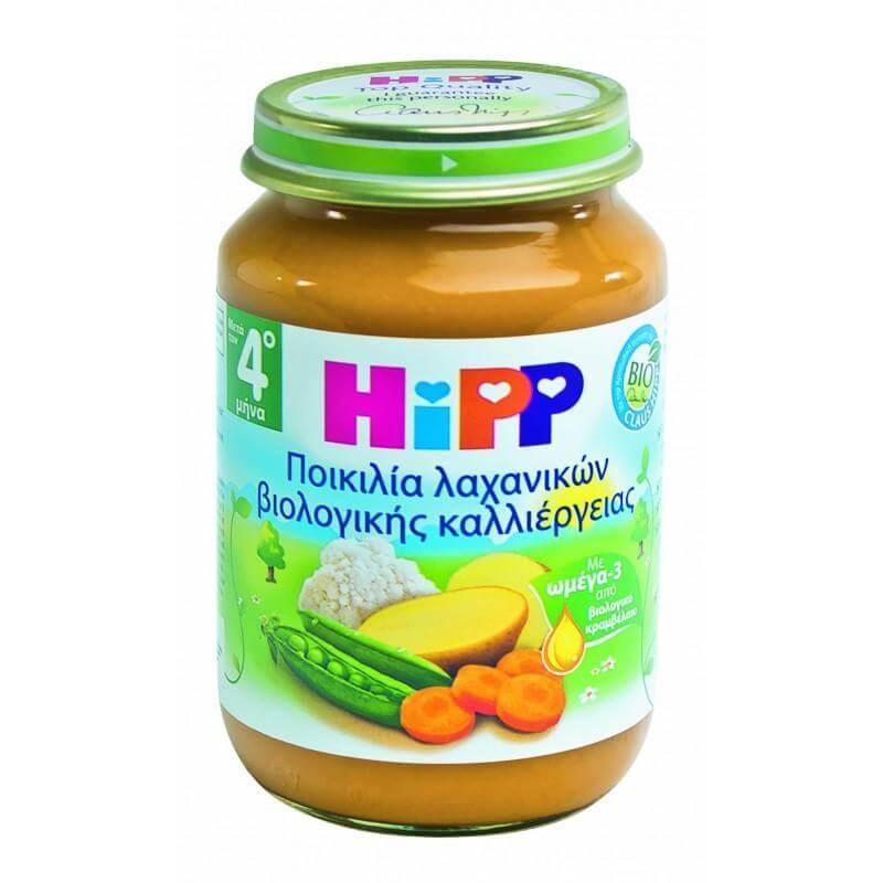 HiPP Βρεφικό Γεύμα Μεσογειακά Λαχανικά 190gr