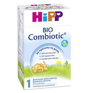 ΗiPP 1 Bio Combiotic Από Τη Γέννηση 600g