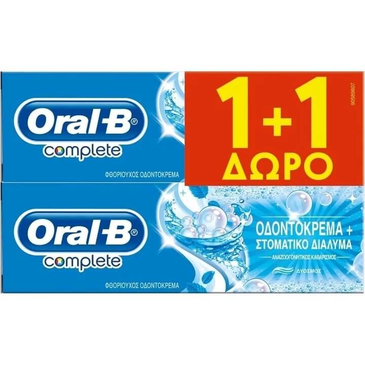 Oral-B Complete Refreshing Clean Οδοντόκρεμα+Στοματικό Διάλυμα 75ml 1+1 Δώρο