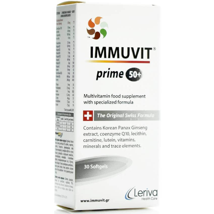 Immuvit Prime 50 + Πλήρες και Ισορροπημένο Συμπλήρωμα Διατροφής 30caps