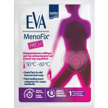Eva Menofix Patch Θερμενόμενο Επίθεμα για την Ανακούφιση των Πόνων της Περιόδου 1τεμάχιο
